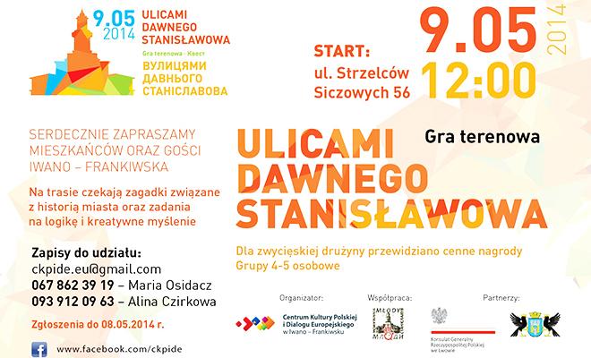 """Gra terenowa """"Ulicami Dawnego Stanisławowa"""""""