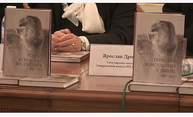 """""""Polski Konsulat we Lwowie 1987-2012"""" po ukraińsku"""