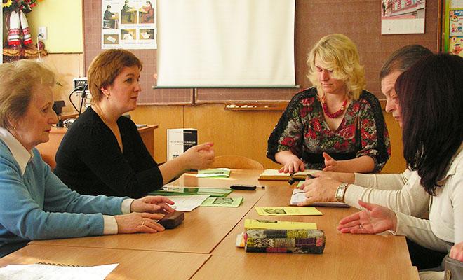 Seminarium nauczycieli-polonistów w Drohobyczu