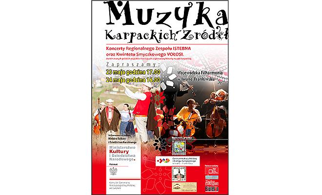 Muzyka Karpackich Źródeł