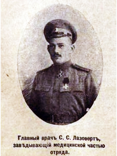 Doktor Stanisław Łazowert (Fot. Wikipedia)