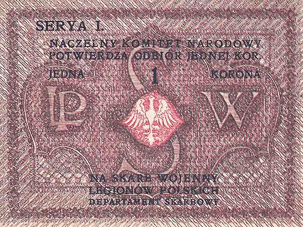 Cegiełka na skarb wojenny Legionów Polskich, 1914 r.