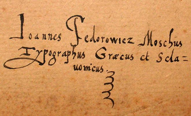 Badania szczątków drukarza Iwana Fedorowa