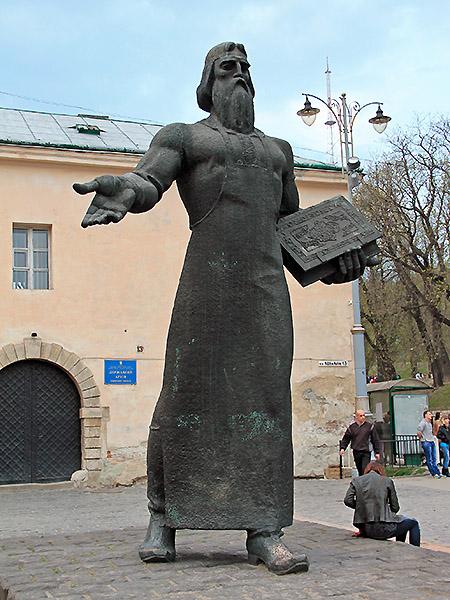Pomnik Iwana Fedorowa we Lwowie (Fot. wikipedia.org)
