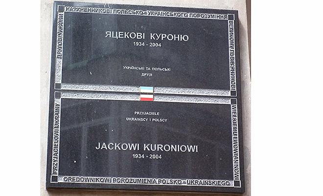 Tablica na kamienicy przy ul. Stryjskiej 38, gdzie mieszkał Jacek Kuroń (Fot. Krzysztof Szymański)