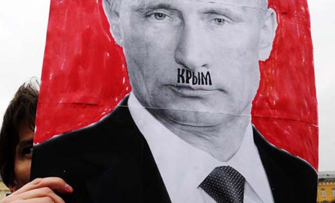 Pięta Putina