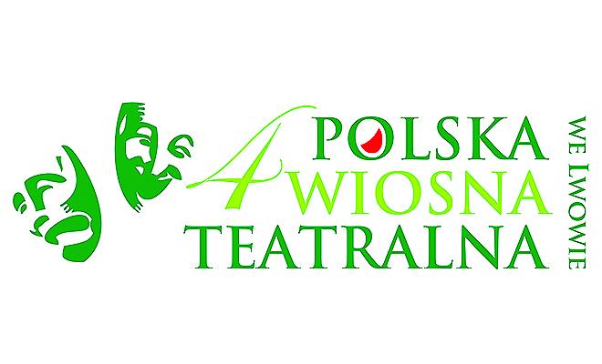 IV Polska Wiosna Teatralna we Lwowie