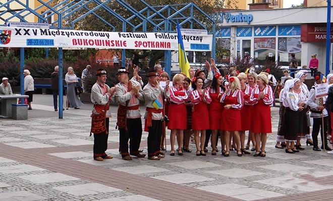 """25. Międzynarodowy Festiwal Folklorystyczny """"Bukowińskie Spotkania"""""""