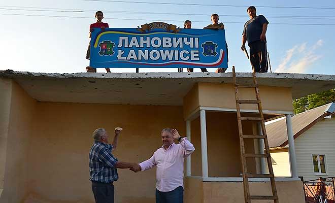 Pierwsza na Ukrainie dwujęzyczna tablica we wsi Łanowice. List do redakcji