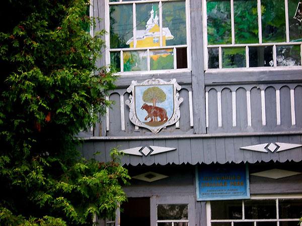 Herb wioski na budynku Rady (Fot. Oleg Witwicki)