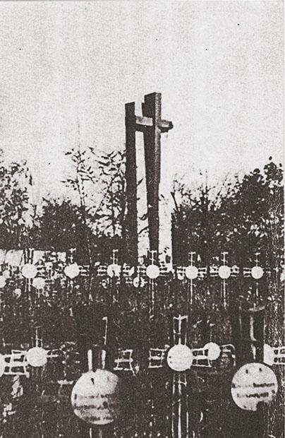Zapomniana kwatera obrońców Lwowa i Kresów Wschodnich z lat 1918 – 1920 na Cmentarzu Janowskim