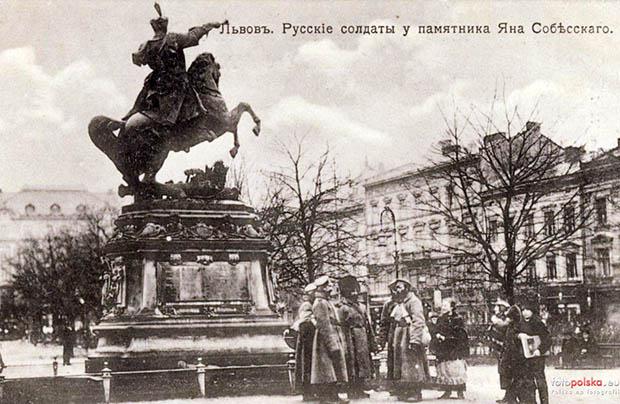 Lwów – początek okupacji rosyjskiej 1914 roku