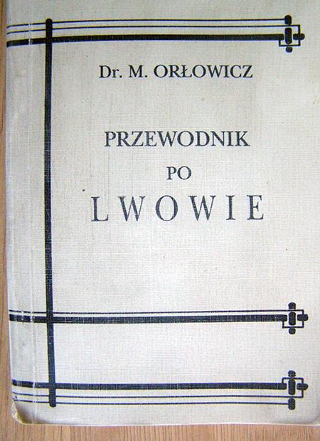 O przewodnikach po Lwowie. Część 2