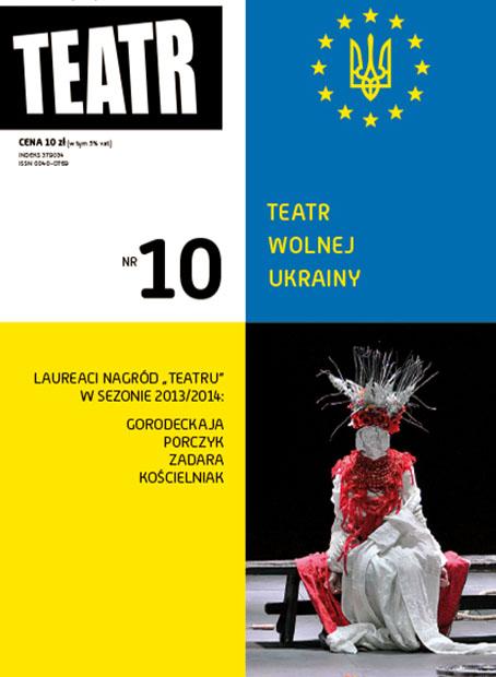 Współczesny polsko-ukraiński dialog w teatrze