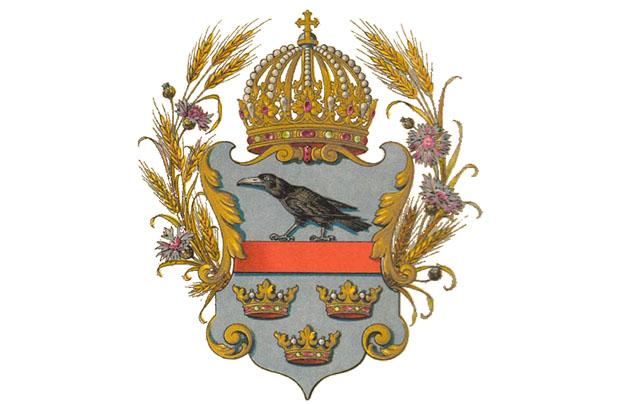 Fantazje na temat Galicji