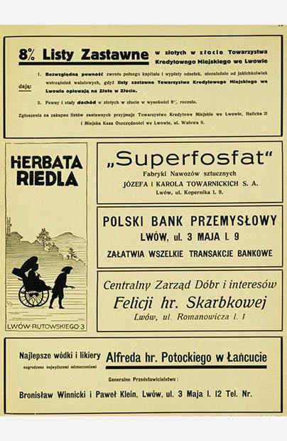Reklama przed wojną