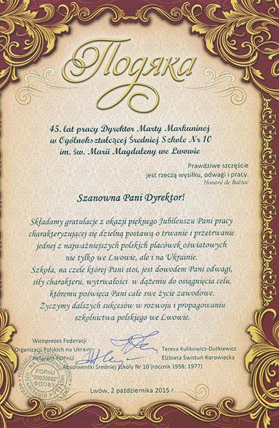 Jubileusz Marty Markuniny
