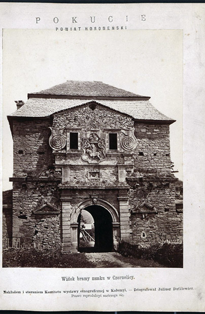 Zamek w Czernelicy pod opieką konserwatorów galicyjskich na przełomie XIX i XX wieku