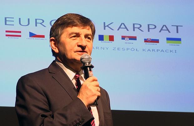 """Międzynarodowa konferencja """"Europa Karpat"""" w Przemyślu"""