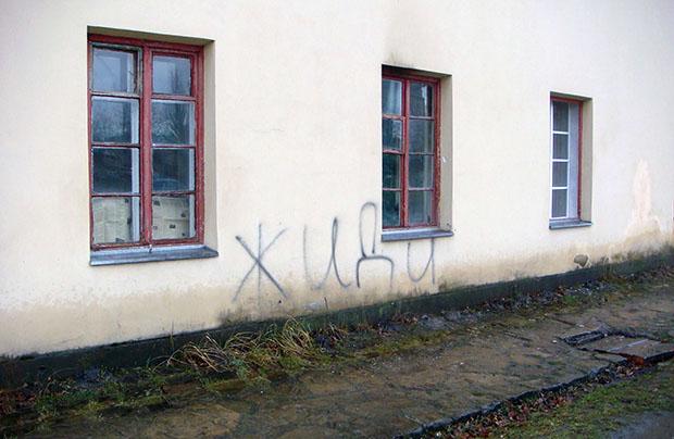 Wandale podpalili zamek w Żółkwi i pomalowali tablicę polskiego towarzystwa