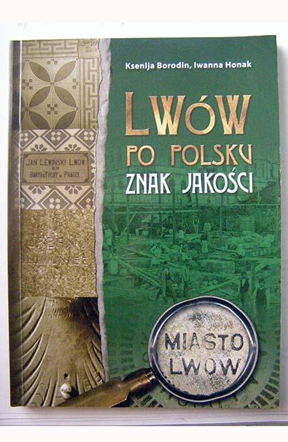 Lwów po polsku – tom trzeci, lecz nie ostatni