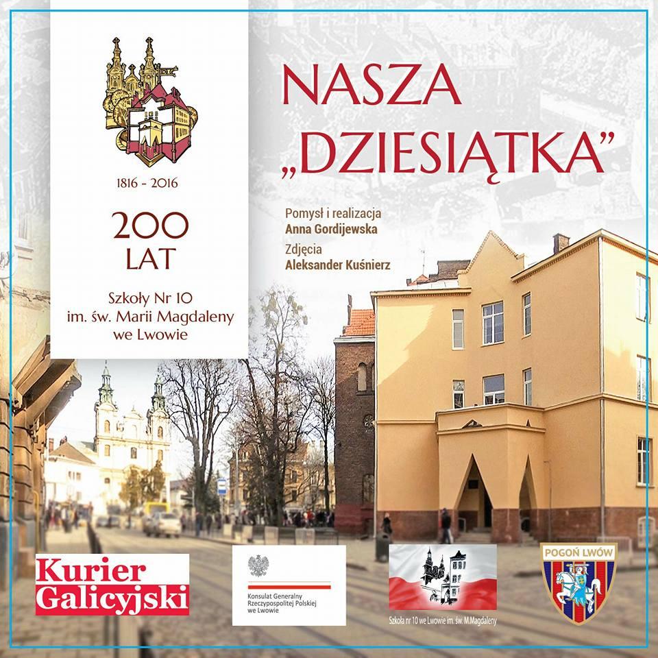 Pierwszy film dokumentalny o szkole nr 10 we Lwowie