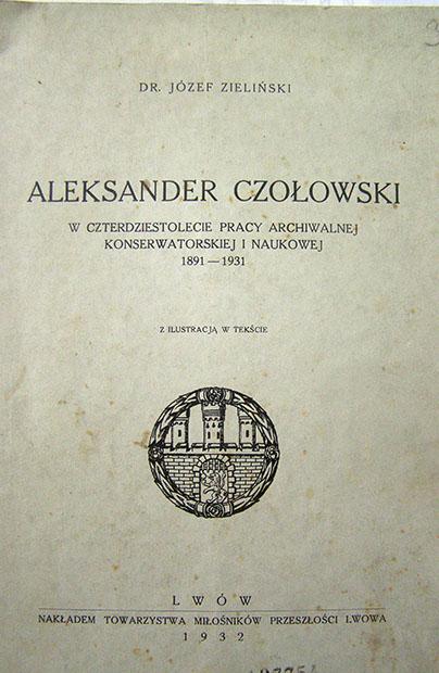 Aleksander Czołowski