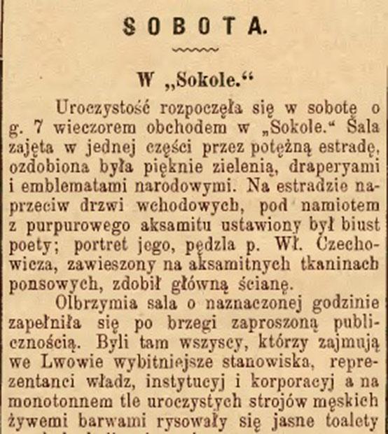 Z zapisków starej prasy lwowskiej – wspomnienia w 218. rocznicę urodzin Adama Mickiewicza