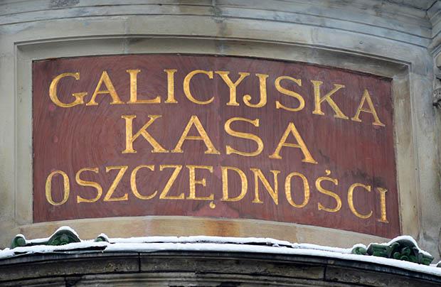 Odnowiono polski napis i rzeźbę we Lwowie