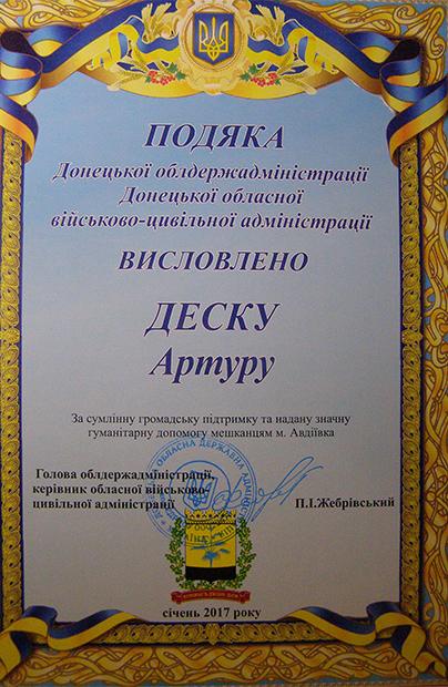 Arturowi Desce podziękowano w Doniecku