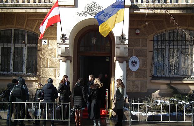 Nowy Konsulat Honorowy Austrii we Lwowie