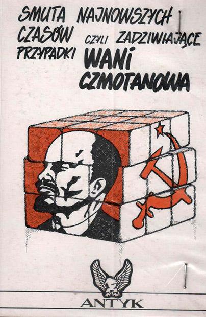 O człowieku, który ukradł głowę Lenina