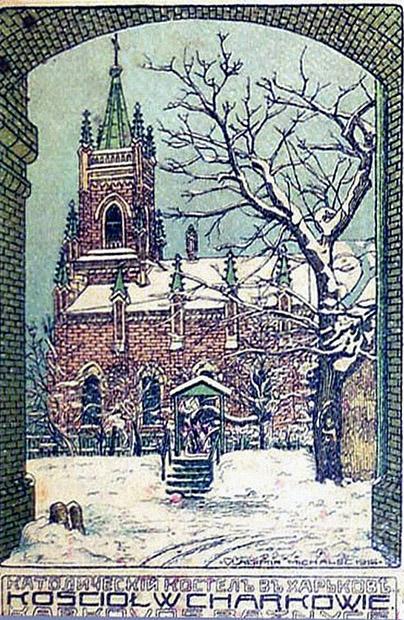 Ostoja wiary i tradycji – rzymskokatolicka parafia w Charkowie do 1917 roku