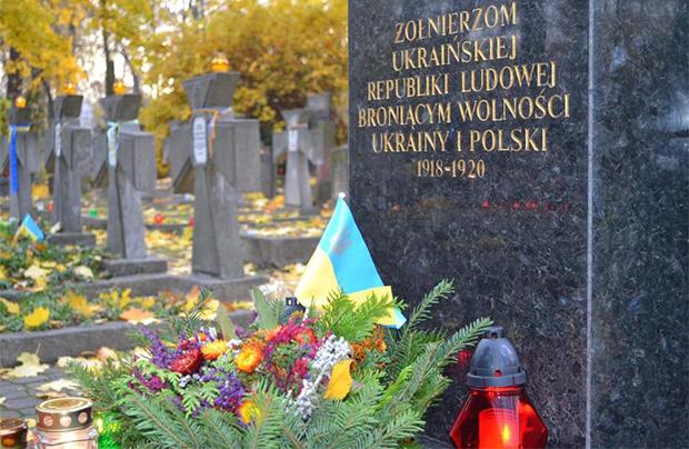 Apel pamięci w rocznicę wspólnego zwycięstwa nad bolszewizmem w 1920 roku