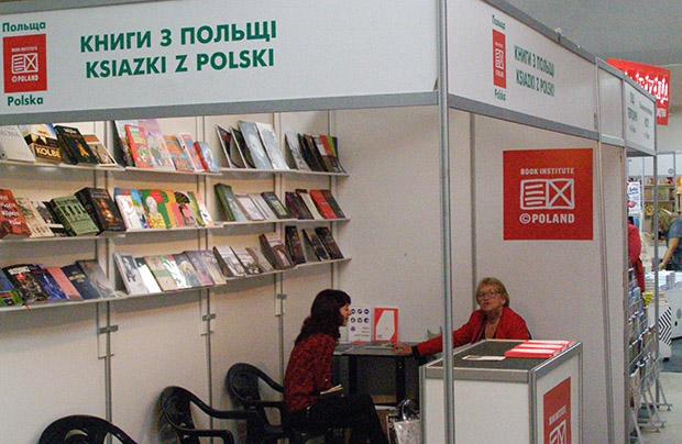 Forum Wydawców we Lwowie