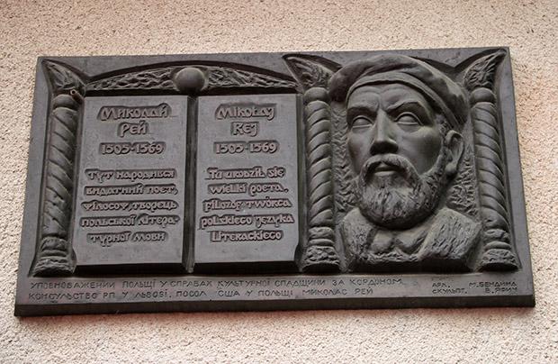 Alabastrowa szkatułka z Żurawna
