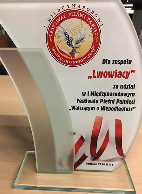 """I Międzynarodowy Festiwal Pieśni Pamięci """"Walczącym o Niepodległość"""""""
