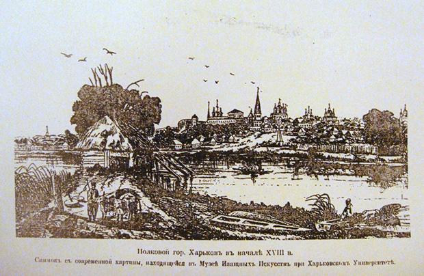 Jak Polacy Charków budowali. Część XV