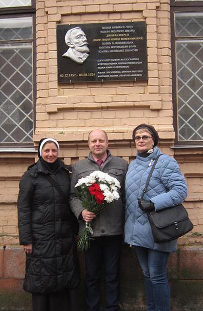 W Berdyczowie uczczono pamięć Josepha Conrada Korzeniowskiego
