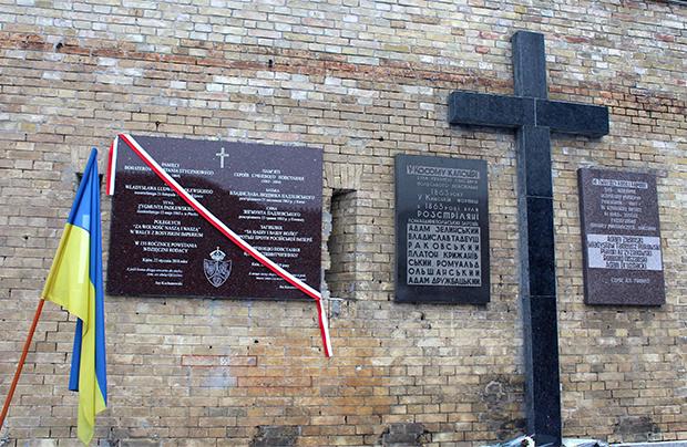 W Kijowie uczczono 155. rocznicę Powstania Styczniowego