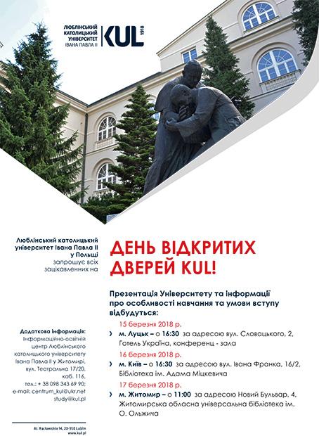 Katolicki Uniwersytet Lubelski Jana Pawła II – 100 lat w służbie Bogu i Ojczyźnie!