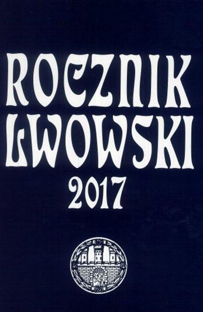 Rocznik Lwowski 2017