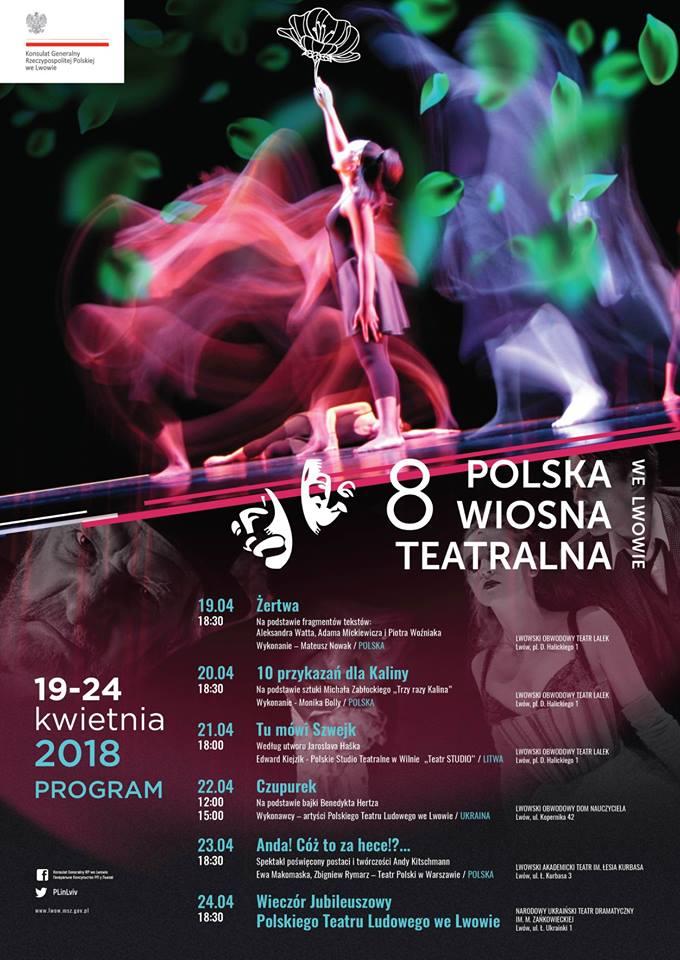 Ruszyła 8. Polska Wiosna Teatralna we Lwowie