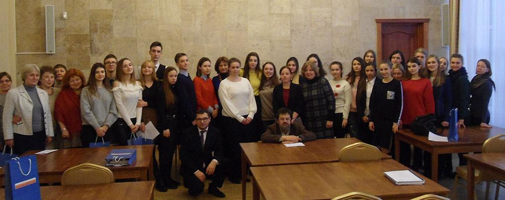 Ogólnoukraińska Olimpiada z Literatury i Języka Polskiego