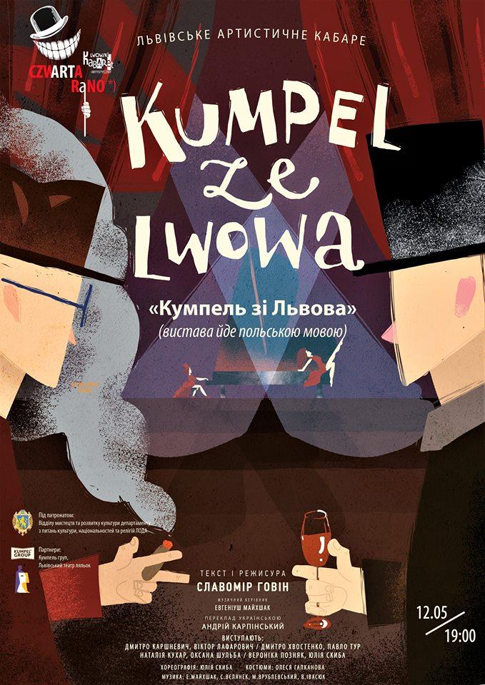 """Kumpel ze Lwowa"""