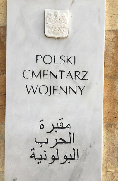 Polonia kresowa w Libanie