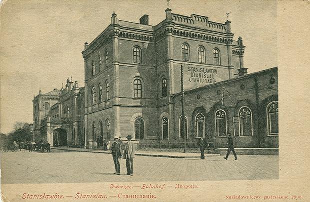 Dworzec w Stanisławowie
