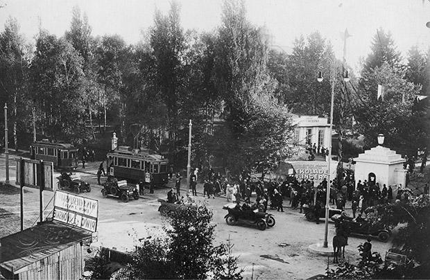 Targi Wschodnie 1926