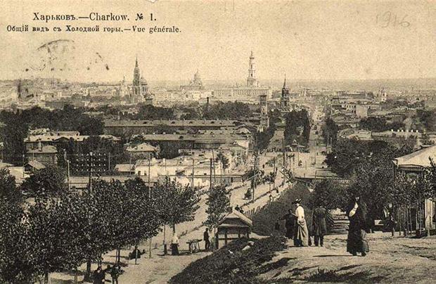 Jak Polacy Charków budowali. Część XXXVIII