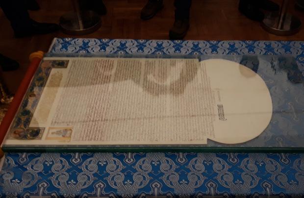 Tomos wystawiony w Kijowie